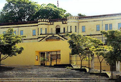 museonacionaldecostarica.jpg