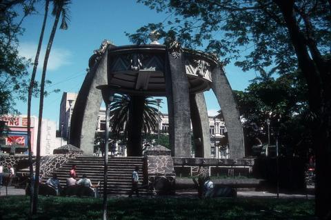 parque-costa-rica.jpg